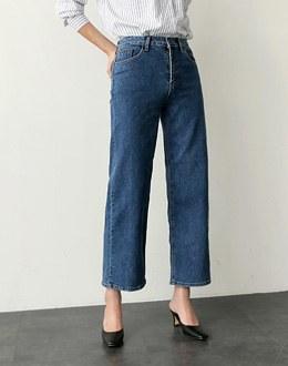 Herold pants