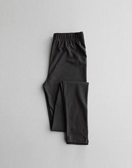 Mochi leggings