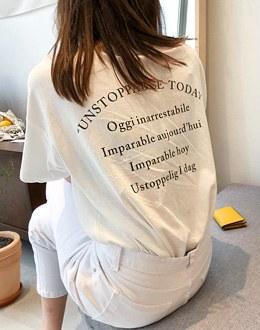 Unstopable t (* 4color)