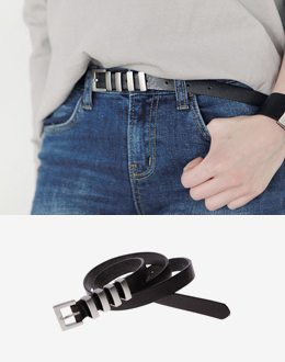 Silver soda belt <br>