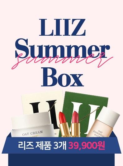 Leeds Summer Box